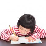 【会計・税務】教育資金贈与が改正されたのをご存知ですか?