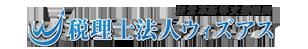 大阪上本町の税理士法人ウィズアス